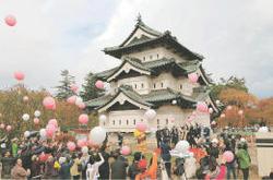 弘前城が着座